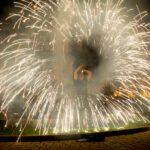 Bamberg Feuershow Hochzeit